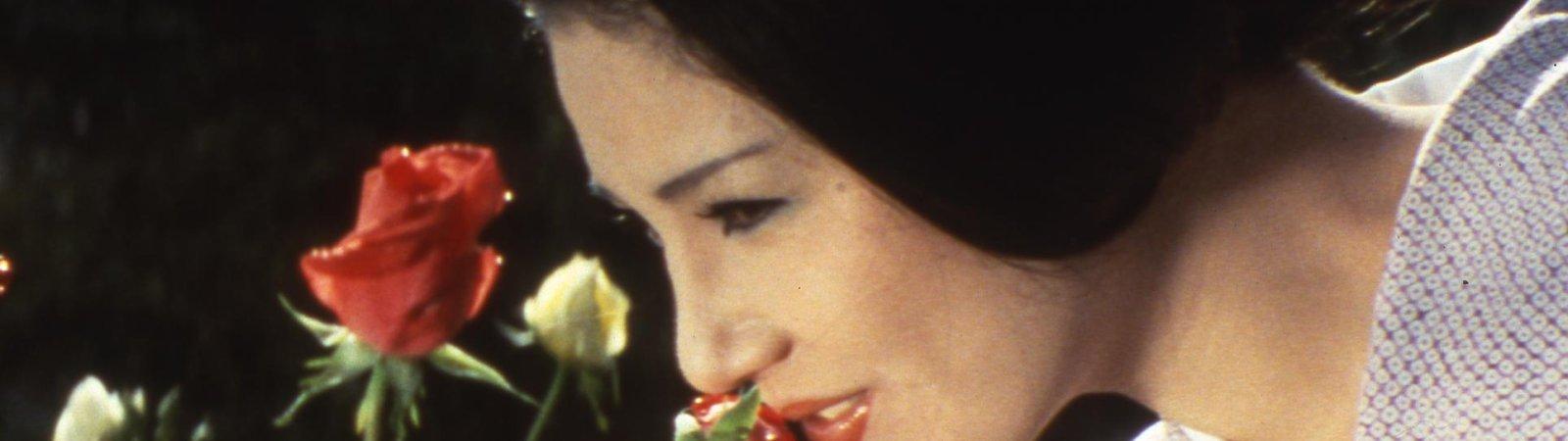 Photo dernier film Masaru Konuma