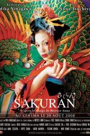 background picture for movie Sakuran