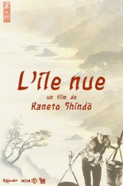 background picture for movie L'ile nue