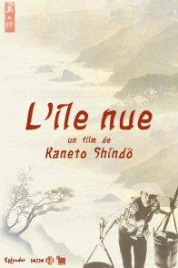 Affiche du film : L'ile nue