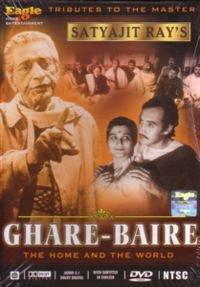 Photo dernier film Satyajit Ray