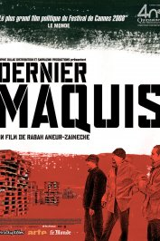 background picture for movie Dernier maquis