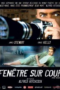 Affiche du film : Fenêtre sur cour