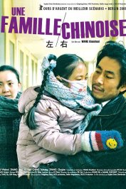 background picture for movie Une famille chinoise