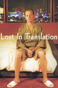 Affiche du film : Lost in Translation