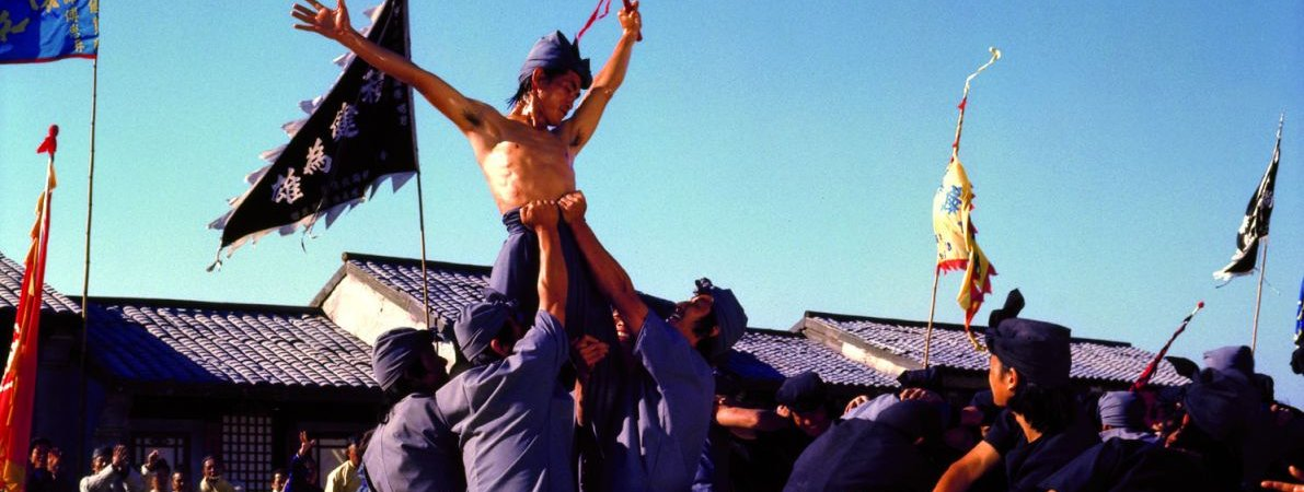 Photo du film : Le Combat des maîtres