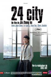 background picture for movie 24 City