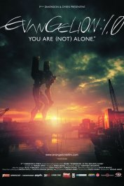 background picture for movie Evangelion : 1.0 you are (not) alone