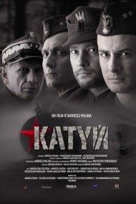 Affiche du film : Katyn