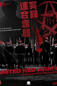 Affiche du film : United Red Army