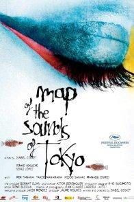 Affiche du film : Carte des sons de Tokyo