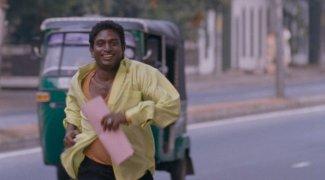 Affiche du film : Sri Lanka National Handball Team
