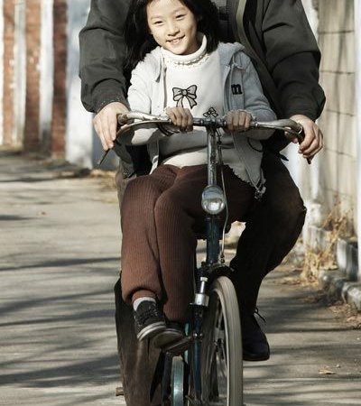 Photo dernier film Saeron Kim