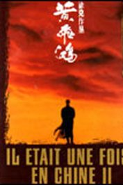 background picture for movie Il était une fois en Chine 2 : La Secte du Lotus Blanc