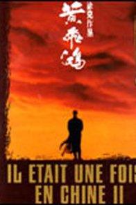 Affiche du film : Il était une fois en Chine 2 : La Secte du Lotus Blanc