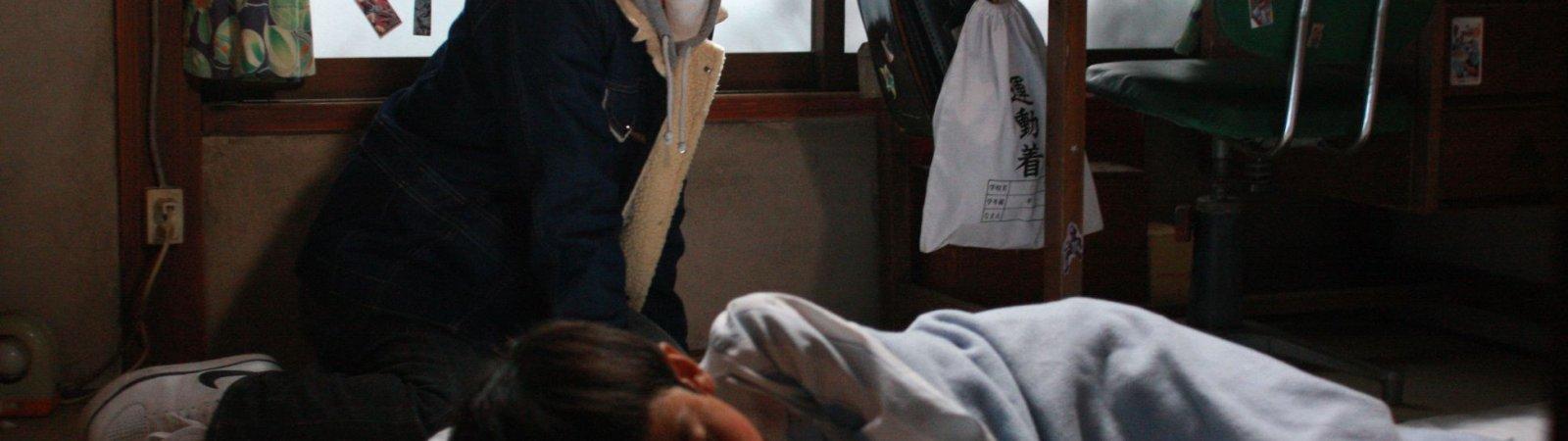 Photo dernier film Toshiaki Karasawa
