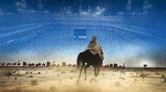 Affiche du film : Le Grand Voyage d'Ibn Batuta : de Tanger à la Mecque