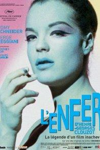 Affiche du film : L'enfer d'Henri-Georges Clouzot