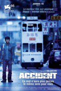 Affiche du film : Accident