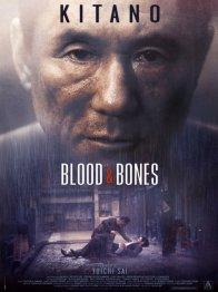 Photo dernier film Kyoka Suzuki