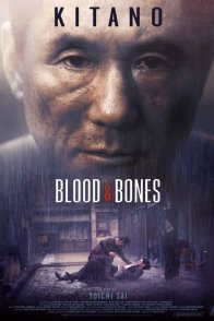 Affiche du film : Blood and bones