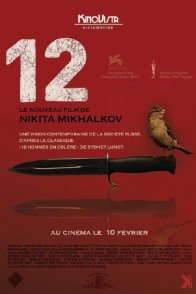 Affiche du film : 12
