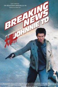 Affiche du film : Breaking news