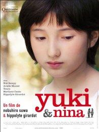 Photo dernier film Tsuyu Shimizu