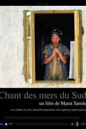 background picture for movie Chant des mers du sud