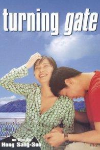 Affiche du film : Turning gate