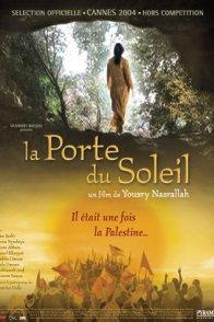 Affiche du film : La porte du soleil