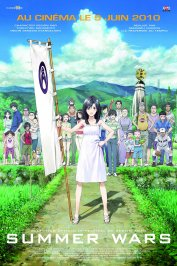 background picture for movie Summer Wars
