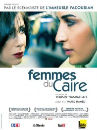 Photo dernier film Mahmoud Hemeida