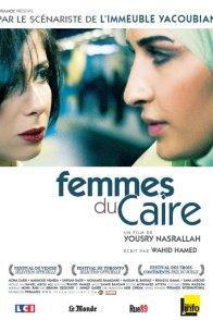 Affiche du film : Femmes du Caire