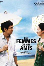 background picture for movie Les Femmes de mes amis