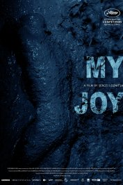 background picture for movie My Joy