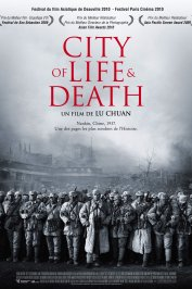 background picture for movie City of life and death