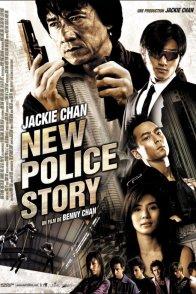Affiche du film : New police story