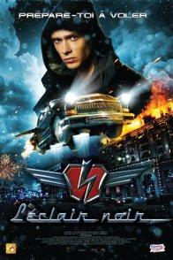 Affiche du film : L'éclair noir