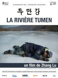 Photo dernier film Jinglin Li