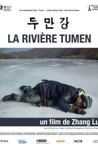Affiche du film : La Rivière Tumen