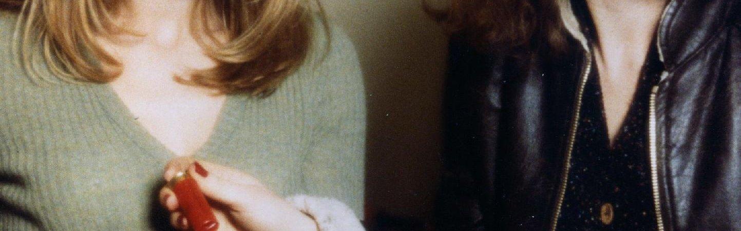 Photo du film : La cérémonie
