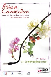 background picture for movie Etoiles et Toiles d'Asie - Festival Cinémas et Cultures d'Asie (Asian Connection)