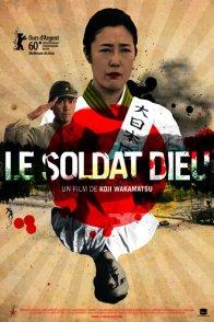 Affiche du film : Le Soldat Dieu