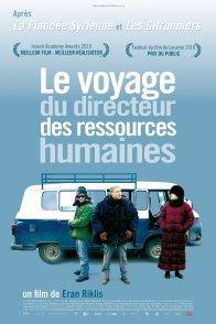 Affiche du film : Le Voyage du Directeur des Ressources Humaines