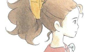 Affiche du film : Arrietty le petit monde des chapardeurs