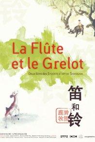 Affiche du film : La flûte et le grelot