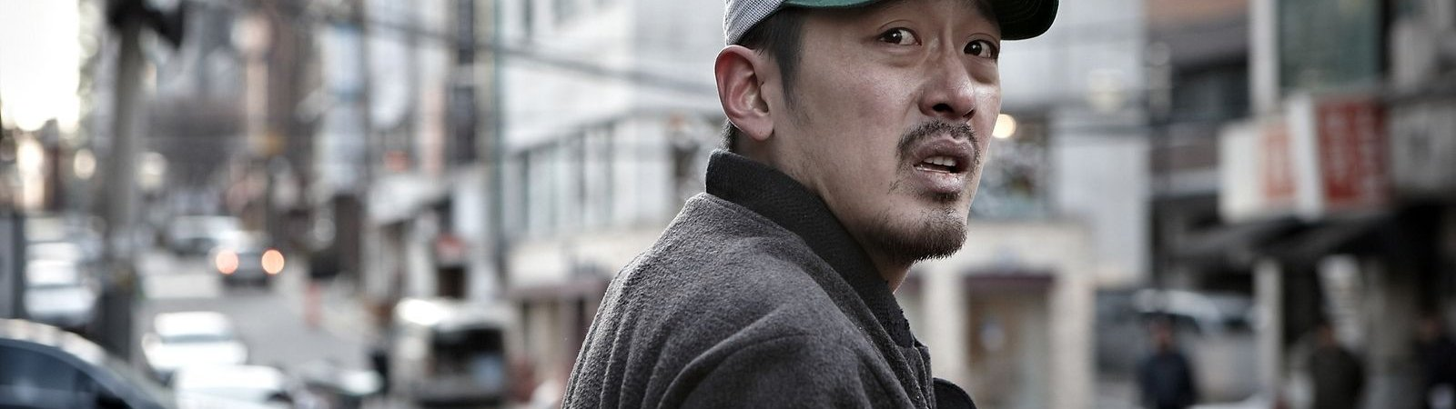 Photo dernier film Yun-Seok Kim