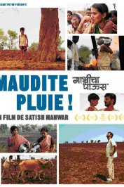 background picture for movie Maudite pluie