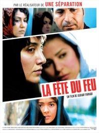 Photo dernier film Sahar Dolatshahi